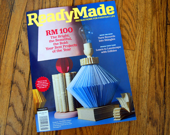 readymade magazine rm100 cover Were a ReadyMade 100 Finalist