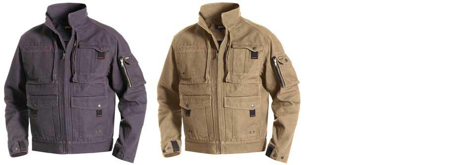 blaklader brawny jacket